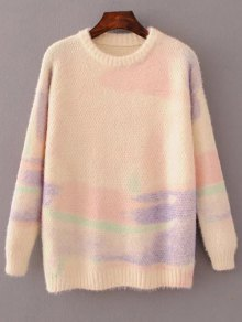 Oversized Space Dye Sweater - Pink