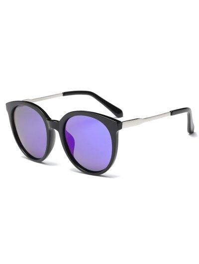 Mirrored Cat Eye Sunglasses - BLUE  Mobile