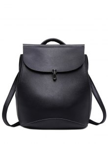 Flapped PU Leather Backpack