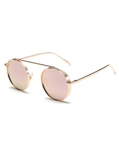 Chunky Frame Round Mirrored Sunglasses - Pink