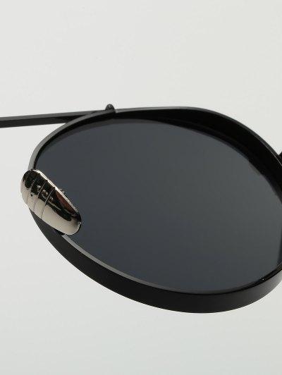 Chunky Frame Round Sunglasses - BLACK  Mobile