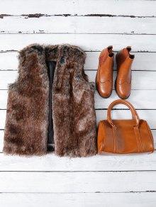 Faux Fur Open Front Waistcoat