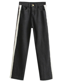 High Waisted Frayed Hem Wide Leg Jeans - Black S