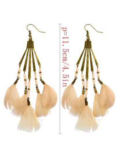 Beads Feather Bohemian Earrings - BROWN  Mobile
