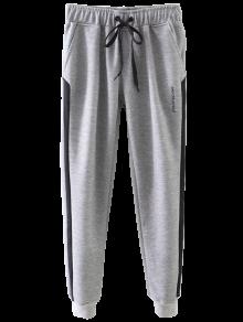Cordón De Ajuste Del Basculador Pantalones Deportivos - Gris