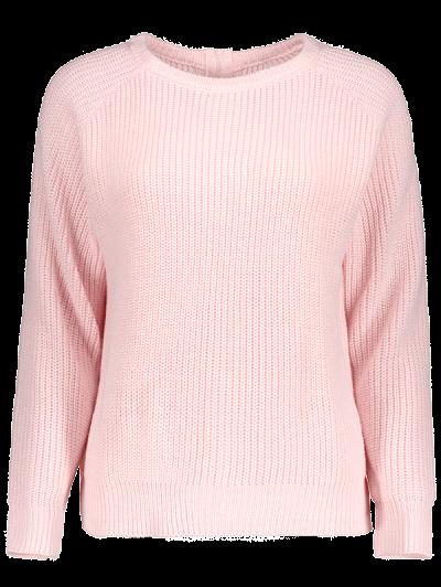 Chunky Back Zipper Sweater - LIGHT PINK S Mobile