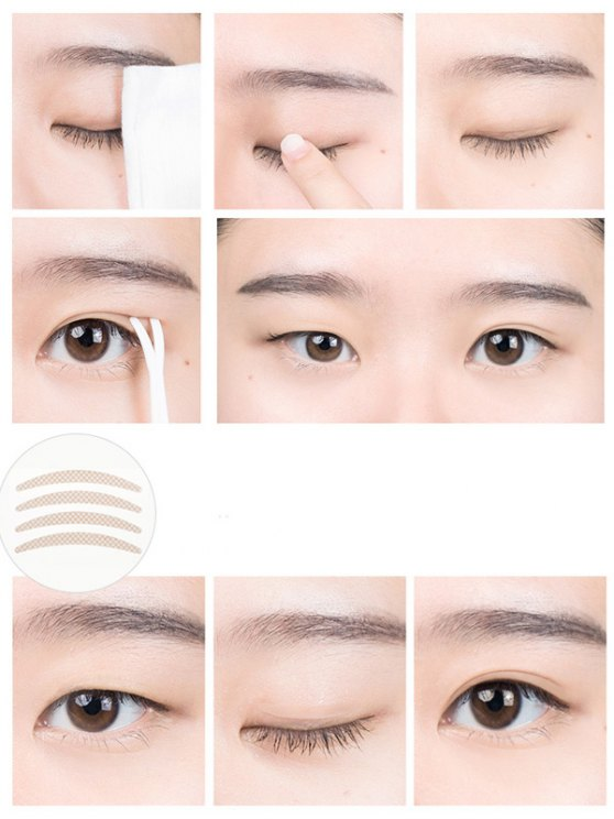 Invisible Double Eyelid Tape - YELLOWISH PINK  Mobile