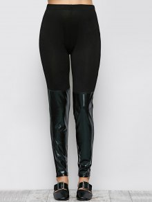 Tight Fit PU Leather Panel Leggings - Black