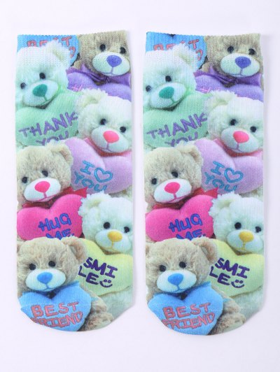 One Side 3D Bear Toy Printed Crazy Ankle Socks - COLORMIX  Mobile