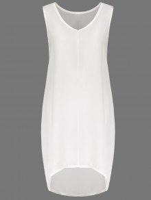 White V Neck Sleeveless Dress - White M