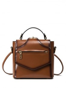 Convertible Faux Leather Backpack - Brown