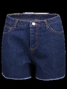 Frayed High Waist Denim Shorts - Deep Blue M
