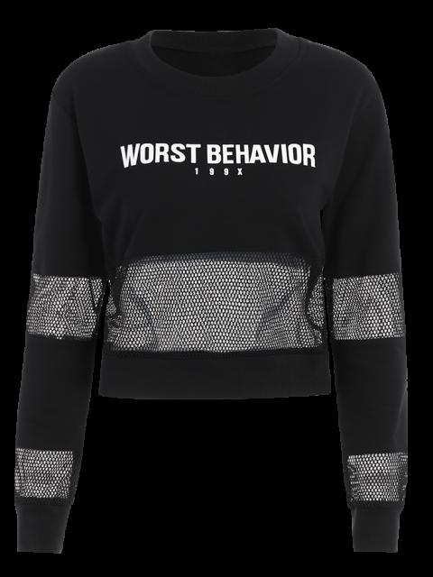 women Mesh Spliced Letter Sweatshirt - BLACK L Mobile