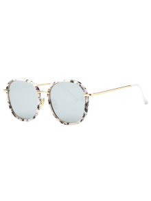 Marble Oversized Mirrored Sunglasses