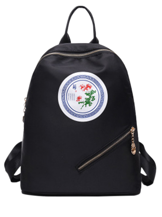 trendy Chrysanthemum Pattern Nylon Zippers Backpack - BLACK
