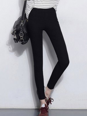 Solid Color Stretchy Leggings - Black