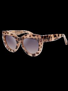 Charming Cat Eye Sunglasses