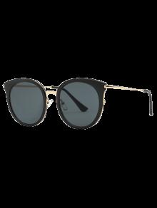 النظارات الشمسية السوداء بتزيين الاوبال - أسود