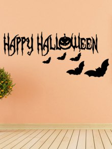 Room Decoration Wordart Happy Halloween Bat Design Wall Sticker - Black