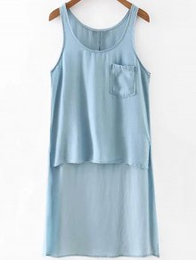 High Low Hem Scoop Neck Sleeveless Tank Top