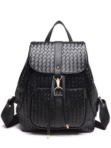 Weaving Solid Color PU Leather Satchel