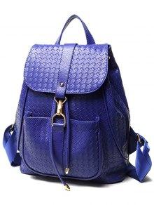 Weaving Solid Color PU Leather Satchel - BLUE