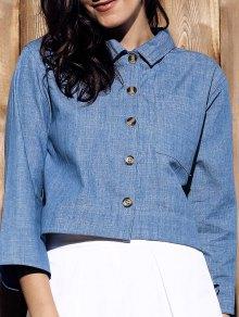 Cropped Denim Shirt - Blue
