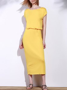 Blouson Maxi Dress - Yellow