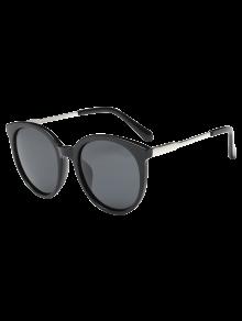 Street Wear Cat Eye Sunglasses - Black
