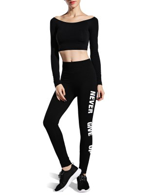 Never Give Up Sports Leggings - Black