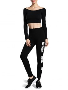 Never Give Up Sports Leggings - Black M