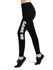 Game On High Rise Leggings