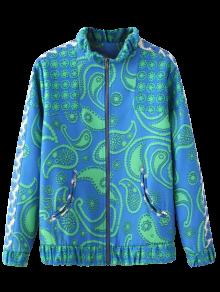 High Neck Paisley Print Jacket