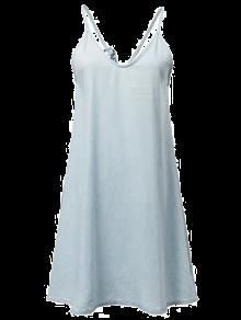 Cami Casual Mini Dress