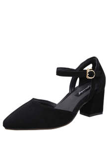 Pointed Toe Suede Chunky Heel Pumps - Black
