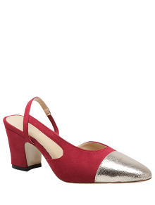 Slingback Color Block Chunky Heel Pumps - Red