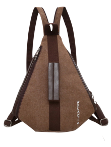 Casual Multifunction Canvas Backpack - Coffee