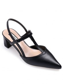 Slingback Chunky Heel T Bar Pumps - Black