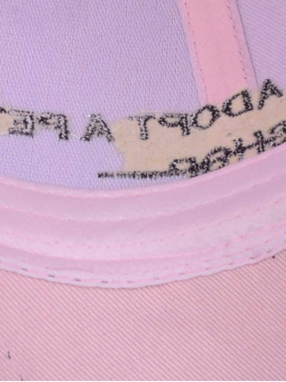Adop Pet Shop Embroidery Baseball Hat - LIGHT PINK  Mobile