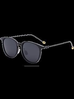 Butterfly Frame Skinny Leg Sunglasses - Black