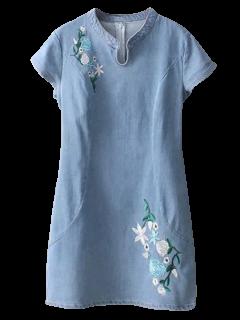 Qipao Brodé Floral Denim Robe - Bleu Clair S