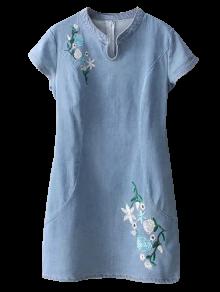 Cheongsam Embroidered Floral Denim Dress - Light Blue