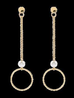 Faux Pearl Chain Circle Earrings - Golden