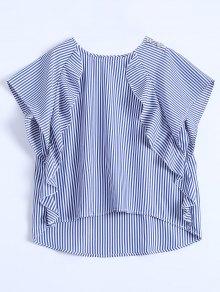 Dip Hem Ruffle Striped Blouse