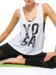 Yoga Emmanchures échancrées Sport Tank Top - Blanc