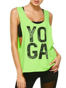 Yoga Dropped Armhole Sports Tank Top - Fluorescent Yellow