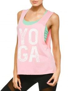 Yoga Dropped Armhole Sports Tank Top - Pink
