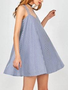 Multi Straps Striped Trapeze Dress