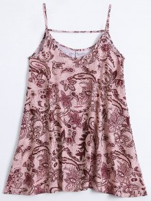 Slip Print Flowy Summer Dress