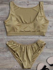 Padded U Neck Bathing Suit - Khaki